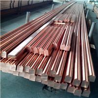 滑触线(异形)铜排、铝排;铝盘管、口琴管