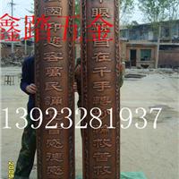 供应铜雕刻拉手,铜板雕刻饰品厂家