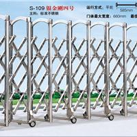 供应广东省各个市区学校大门专用电动伸缩门