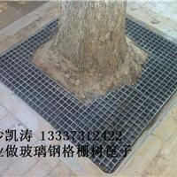 供应凯涛常德玻璃钢树篦子树围子树坑盖板