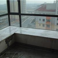 大理石窗台板