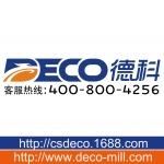 长沙市德科仪器设备有限公司