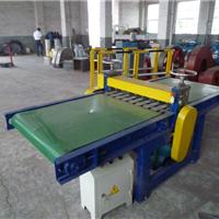 供应1200橡胶分条机 大型输送带分条机