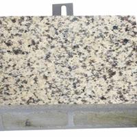 供应卡拉麦里金超薄石材复合板