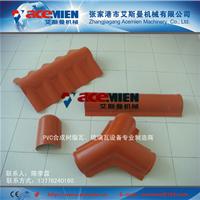 供应防水瓦设备、防腐隔热瓦设备生产线