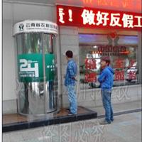 广东冷雨银行ATM机防护罩 自助柜员机防护舱