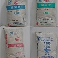 供应高铝水泥耐火水泥价格淄博金盛能
