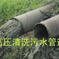 吴江区盛泽镇顺发管道清洗服务公司