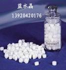 供应软水盐;软化水专用盐