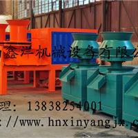 供应连云港秸秆煤炭成型机,板材压块机