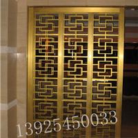 酒店不锈钢屏风隔断钛金表面处理生产厂家