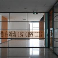供应杨浦玻璃隔断墙,创智天地隔断厂家
