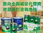 广东省江门市新会区全友集团(广州)漆业有限公司