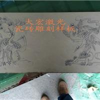 供应地板瓷砖激光雕刻机