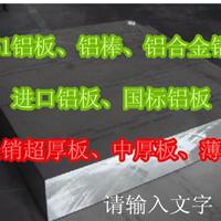 供应6351铝板【上海金映】