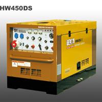 供应电王发电焊机HW450DS