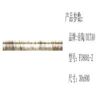 帝陶瓷砖领秀石代F38001-Z瓷砖腰线线条