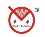 潮安县奔展塑料五金制品厂
