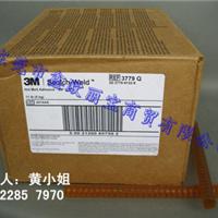 3M3779Q热熔胶条,超强耐温150度