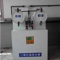 供应山东标准型二氧化氯发生器