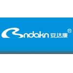 深圳市安达康环保科技有限公司