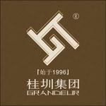 桂圳装饰集团