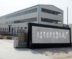 河北辛集市恒祥泡塑机械有限公司