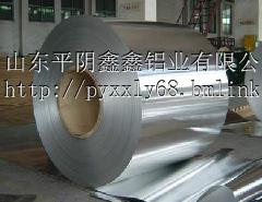 平阴鑫鑫铝材有限公司