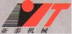 济南亚泰机械设备有限公司