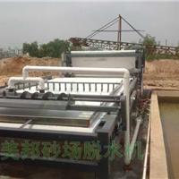 石英砂泥浆污泥脱水机设备