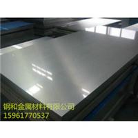 2205不锈钢性能、用途、价格最新发布
