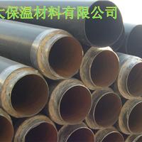 上海预制保温管销售价格