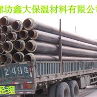 聚氨酯集中供热保温管