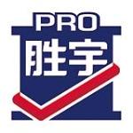 广东胜宇电缆实业有限公司