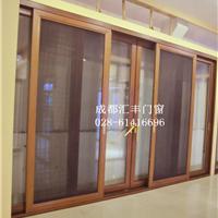 供应各种优质防盗纱窗(推拉、平开等类型)
