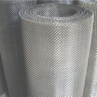 供应不锈钢轧花网 201,304,316,316l材质
