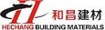 郑州和昌建材有限公司