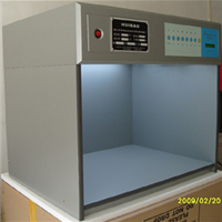 供应对色灯箱 光源箱D65光管