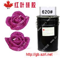 供应广东耐烧树脂制品模具硅胶