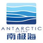 北京南極海新材料股份有限公司