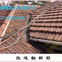 供应旧别墅瓦屋面翻新 旧别墅屋面系统翻新