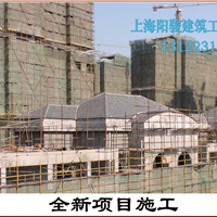 供应屋面瓦施工 专业瓦屋面系统工程施工