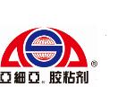 上海亚细亚胶粘剂有限公司