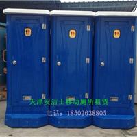 供应天津移动厕所,天津移动卫生间