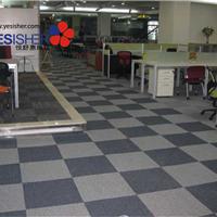 商务办公满铺地毯 办公室方块满铺地毯
