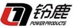 上海铃鹿发电机有限公司