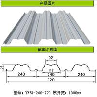 南京压型钢板专业生产厂家