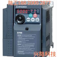 原装现货供应三菱变频器D740-0.4K广州发货