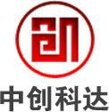 深圳市中创科达科技发展有限公司