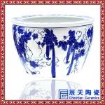 供应陶瓷大缸 风水摆设大缸 高档礼品大缸